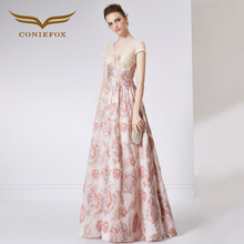 Coniefox 32088 strapless flower vestidos de festa vestido longo para casamento zuhair murad sexy long evening gowns dress(China)