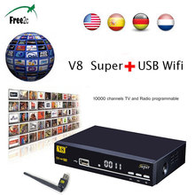 hot sale 1080pHD Freesat V8 Super DVB-S2 Satellite Receiver Full 1080P support Italy Spain Cccam With USB Wifi set top tv box(China)