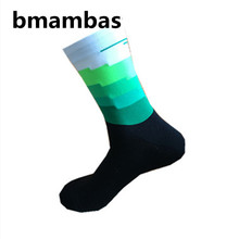 BMAMBAS 2017 Women Cycling Socks High Elasticity Outdoor Sports Socks Deodorant Breathable Hiking /Running Socks