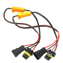 2Pcs Excellent Quality H11 50W Car LED Turn Singal Load Resistor Canbus Error Free for BMW for Audi Wiring Canceller Decoder