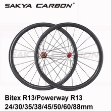 Super Light Bitex R13 or Powerway R13 hub carbon wheels 24 35 38 45 50 60 88mm 20.5 or 23mm width clincher tubular carbon wheels(China)