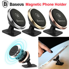 Woweinew Baseus Universal 360 Rotating Car Holder Magnetic Mount Stand For Smart Phone