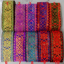 50mm 5cm 2' moire ethnic filigree cos costume curtain decoration laciness lace woven embroidery national jacquard ribbon webbing