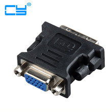 DVI 24+5 Male to RGB VGA Female Adapter Converter for Monitor & Computer Graphics Card
