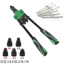 "1 pc 14 ""heavy duty industrial manual drawing stainless steel,riveter tool 2.4,3.2,4.0,4.8,6.4 Riveting tools"
