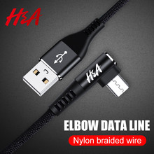 H&A 90 Degree Nylon Braided L Micro USB Cable Samsung Redmi Cable Android System Mobile Phone Cable Micro USB Data Line