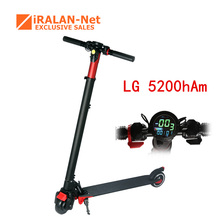 iRALAN i7 electric scooter portable fully Magnesium-aluminum alloy two wheel foldable smart hoverboard skateboard LG battery
