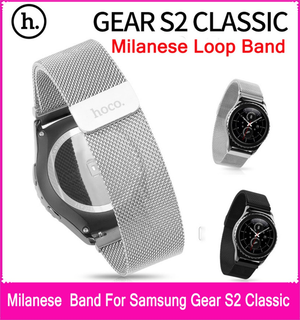 Hoco Original 20mm Milanese Loop Stainless Steel Watch Band Bracelet for Samsung Gear S2 Classic (SM-R7320) With 2 Spring Bars<br>