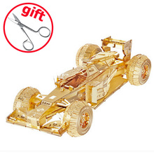 Piececool DIY Metal 3D Puzzle, Racing Car P052-G Puzzle 3D Models, Educational & Learning Toy, Kids Toys / Brinquedos(China)