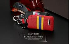 striated Auto key case Black & Red Car Key ring Maserati Bentley Ferrari Lamborghini - DY LIGHT's store