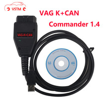 VSTM VAG K CAN Commander 1.4 obd 2 OBDII Cable Diagnostic Scanner tool For VW /Seat/Skoda/AD Vag Commander(China)
