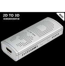 223 New Mini 3D Video Converter 2D to 3D Video Converter Adapter Watch 2D Movies in 3D on 3D TV PLAYER 3D audio video adapter(China)