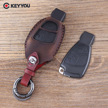 KEYYOU Genuine Leather Key Case Shell Fob 3 Buttons Remote Key Fob Case Cover Mercedes Benz B C E ML S CLK CL 3B 3BT