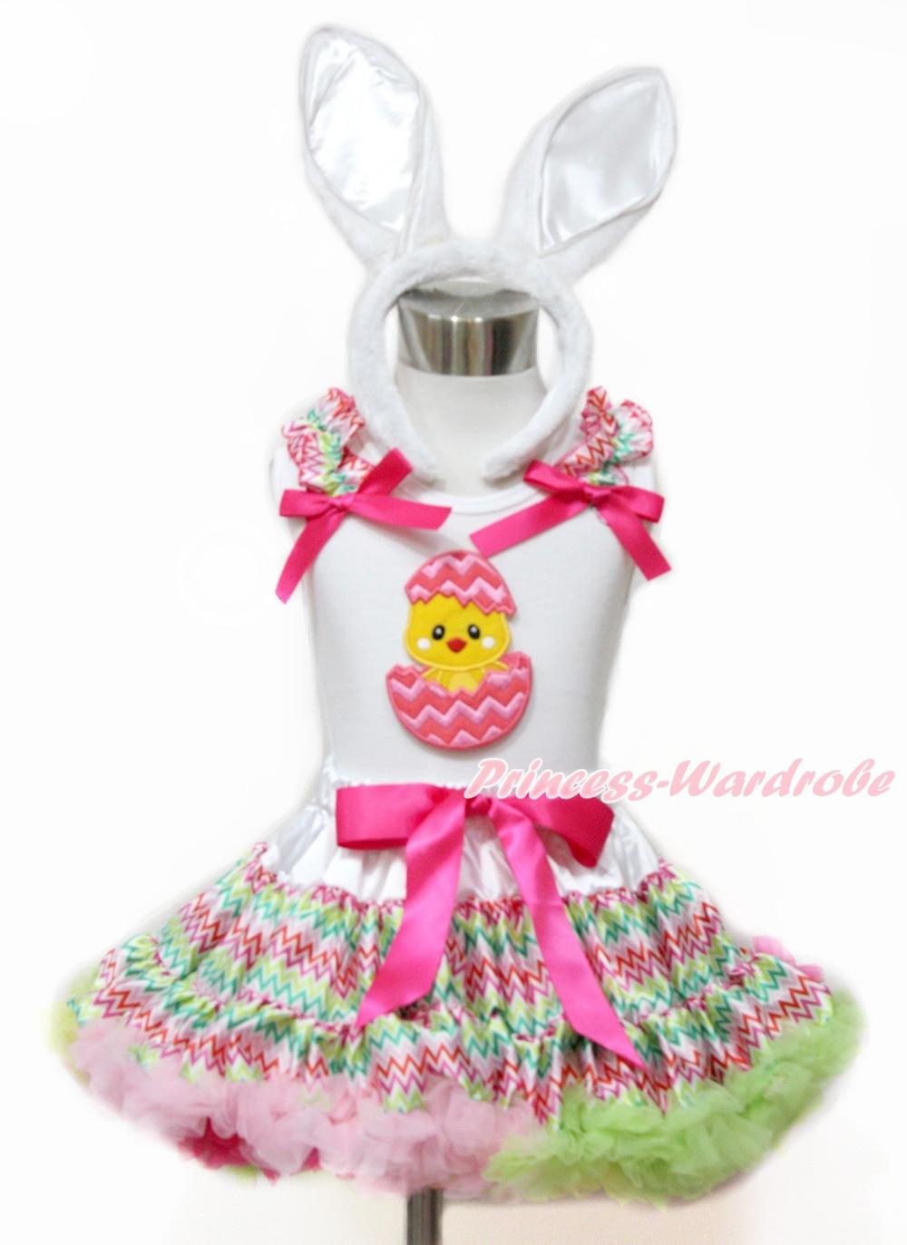 Easter Egg Chick White Top Shirt Rainbow Stripe Baby Girl Pettiskirt Set 1-8Year MAMG1098<br>
