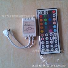 44 Key DC 12V-24V 6A IR Infrared Music Remote Controller Dimmer Sound Control 20 Colors for RGBW LED Strip Light 5-Pins(China)