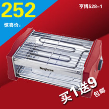 Sc-528-1 electric oven household electric BBQ teppanyaki grill electric heating pan meat machine