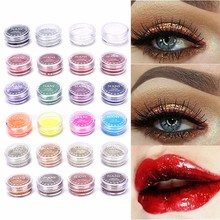 New 4 Pcs/set Color Mixed Eye Shadow Makeup Cosmetic Set Long-lasting Shining Bright Glitter Powder Pigment Mineral Eyeshadow