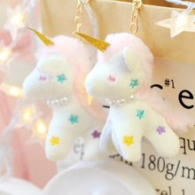 Anime Cartoon Fancy Lucky Horse Pink Beard Stars Unicorn Plush Stuffed Toy Doll Bag Pendant Fortune Ornament