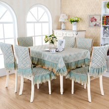 Pastoral lace Floral printing tablecloth set suit 130*180cm table cloth matching chair cover 1 set price 3 colors free ship