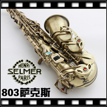 Sax 2017 Hot selling SELMER SAS-80 Alto saxophone musical instrument antique copper matt wire drawing(China)