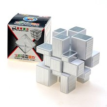 New brand LeadingStar Brushed Silver & gold Mirror Magic Cube Cast Coated Twist Square Cubo Magico learning & education Toys