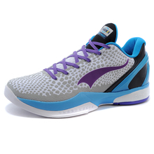 Onemix basketball shoes breathable mens top quality sport shoes waterproof males athletic Shoe wholesale and retail