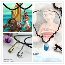 vaiana Moana Necklace Key Ring Pendant Anime Figures Action Toy Figures One Piece Action Figure toys toothless dragon toys gift(China)