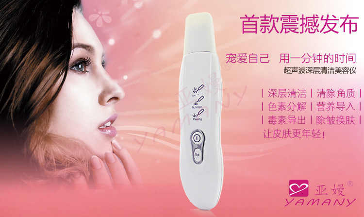 The 2017 clean face cleansing instrument  beauty instrument ultrasonic ion shoveling instrument<br>