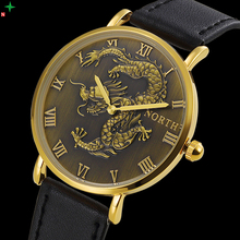 Dragon Quartz Wristwatch Men Fashion Leather Watches Male Business Clock Waterproof Sport Wrist 2017 Luxury Brand Men Glod Watch