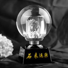 crystal ball decoration stone run gold stone office study decoration Feng Shui lucky Home Furnishing jewelry ornaments(China)