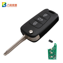 Fodling Flip Remote Key Fob 3Buttons 433MHz ID46 Chip for KIA K2 with logo
