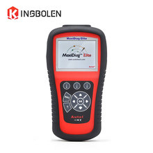 Autel MaxiDiag Elite MD802 All Systems Diagnostic Tool DS Model (MD701+MD702+MD703+MD704) MD 802 Full System Code reader MD805