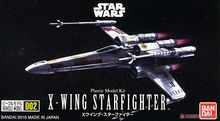 Bandai Star War VM 01 Vehicle Model Mini X-wing Plastic model Toys Figure