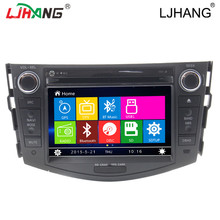 cheap car multimedia radio dvd player steering wheel for toyoto RAV4 som automotivo para carro GPS navigation reversing camera