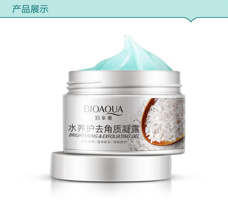 sdfsdf BIOAQUA Brand Skin Care 140g Facial Exfoliating Moisturizing Cream Shrink Pore Brightening Skin Oil-control Hydrating Cream14