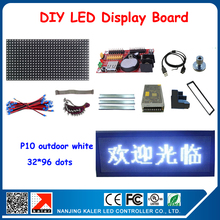 40*104cm outdoor led advertising display screen white color p10 led modules xu2 led control card moving message with DIY tips(China)