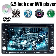 6.5 inch universal 2 din Car DVD MP4 player for rear view camera Touch Screen Bluetooth handsfree SD USB 7 languages RDS AM FM