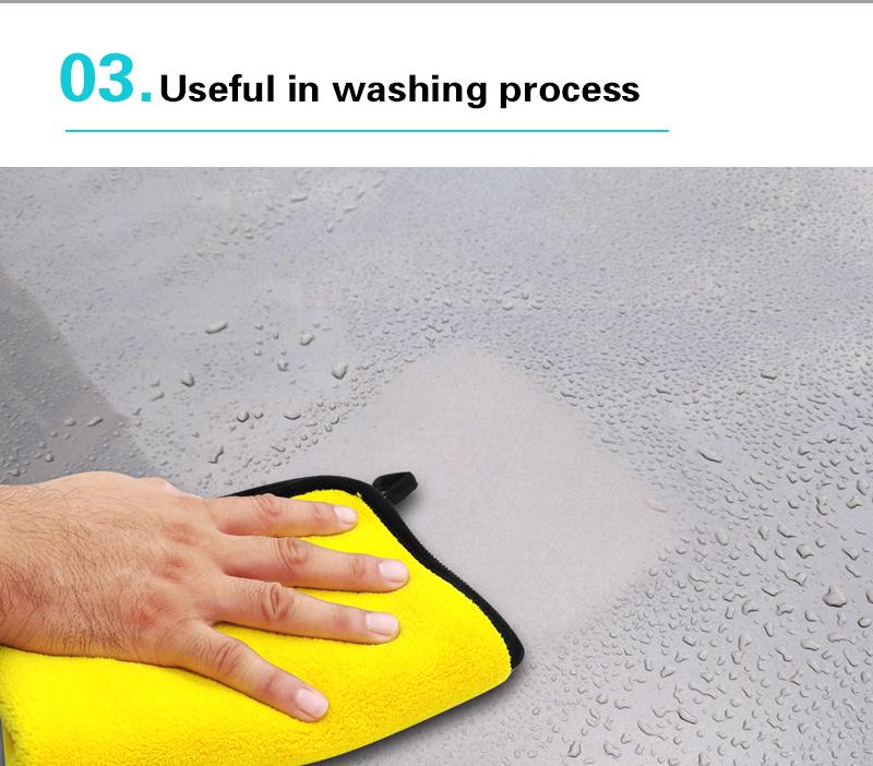 Microfiber Cloth Towel 8