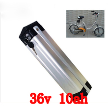 Rechargeable 36V 500W Electric Bike battery 10AH Silver fish Scooter 42V 2A charger BMS Bottom Discharge - Sky Technologies store