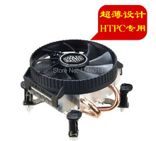 3pin fan 2 heatpipe 58mm thin for HTPC 1U for Intel LGA 1156/1155/1150/775 CPU cooler CPU fan CPU cooling CoolerMaster V200