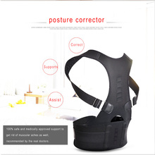 APTOCO 2PCS Male Corset For Magnetic Posture Corrector Men Back Brace Back Belt Lumbar Support Straight Back High Quality
