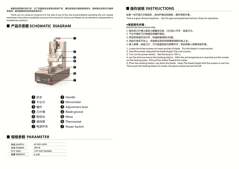 LY-960 (12)