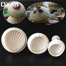 3Pcs/Set Shell Fondant Cake Decorating SugarCraft Plunger Cutter Flower Mold A088(China)