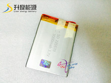 SD Factory directly supplier 3.7v li-polymer 735570P 3000mAh tablet battery 3.7v