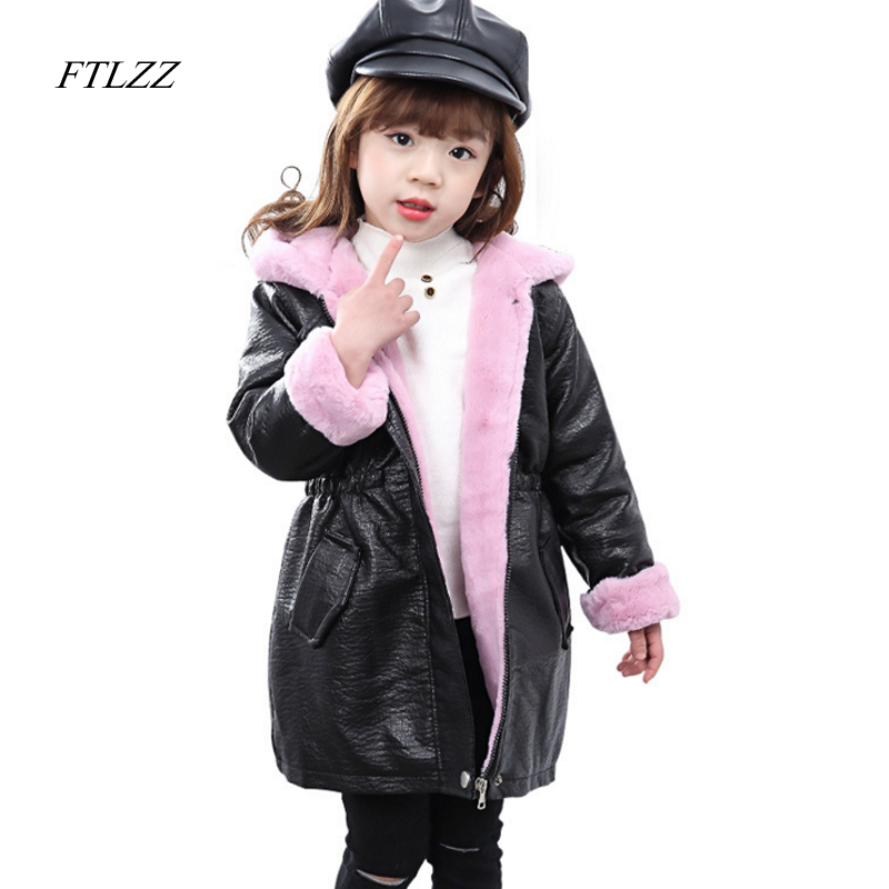 Girl Kids Fashion Pu Leather Jacket Coat 2018 New Winter Autumn Thick Rabbits Hair Hooded Big Baby Boy Girl Motorcycle Outwear<br>