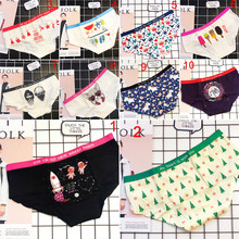 Buy Multi-Color Women's Cute Fruit Underwear Sexy Underwear Lingerie Women Briefs Girl Cotton Panty Sexy Crotchless Briefs Panties