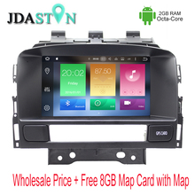 2DIN Android 6.0 Car DVD Player For OPEL ASTRA J 2010 2011 2012 8 Core 2GB Ram 32GB Flash 3G BT Multimedia GPS Navigation Radio