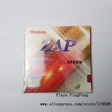 Yasaka ZAP SPEED BIOTECH Pips-in Table Tennis (PingPong) Rubber With Sponge 42-44 Degrees