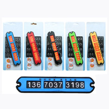 Car-styling Vacuum Chuck Temporary Car Interior Parking Phone Number Card Plate Sticker Universal Auto Packing Accessories HOT(China)