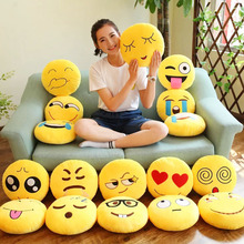 Smile Emoji Decorative Throw Pillow Stuffed Cushion Home Couch Chair Toy Emotional Facial Expression Doll Pillow joke Key chain